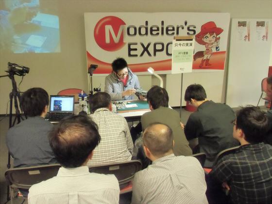 モデラーズEXPO2013-3-48