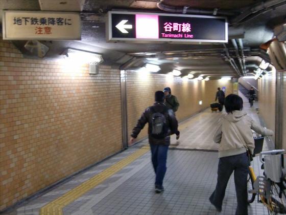 大阪モノレールに乗ってきました03