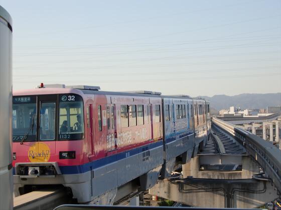 大阪モノレールに乗ってきました05