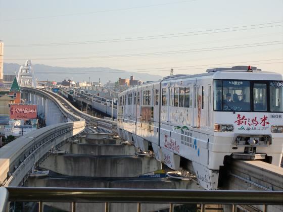 大阪モノレールに乗ってきました09