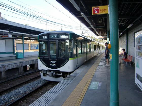 京阪の寝屋川車庫へ01