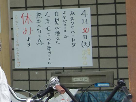ヲタのある風景23