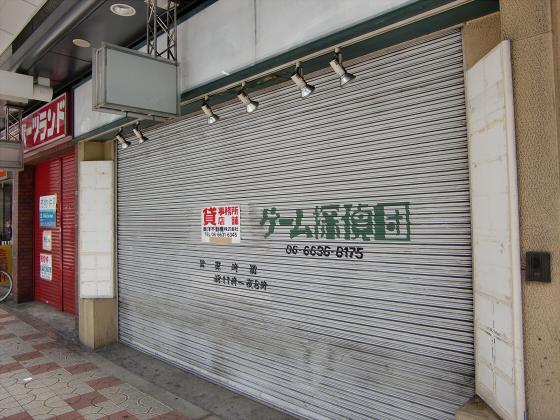 チョイと大阪日本橋06