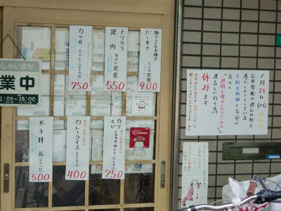 2013年初日本橋来訪10
