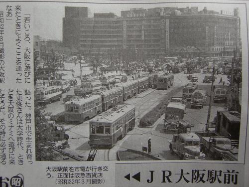 産経新聞20130708-01