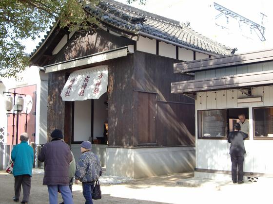 八劔神社の年越大祓祭04