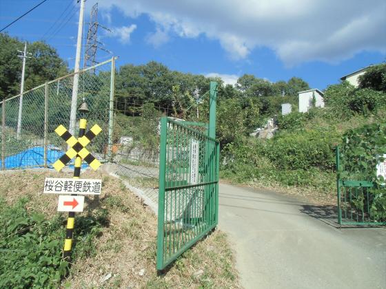 桜谷軽便鉄道01
