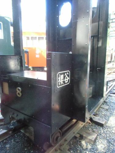 桜谷軽便鉄道32