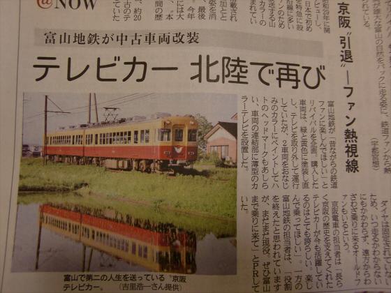 桜・京阪・かぶりつき20