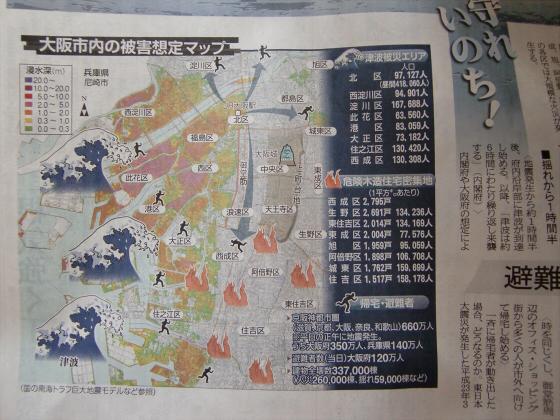 産経新聞眺めてて201306-01