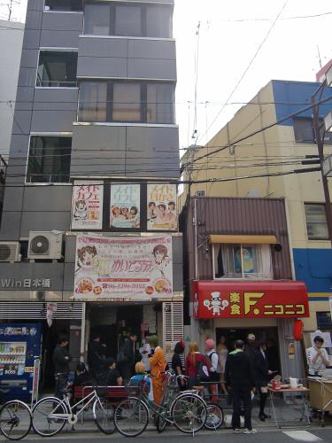 日本橋ストフェス2013-40