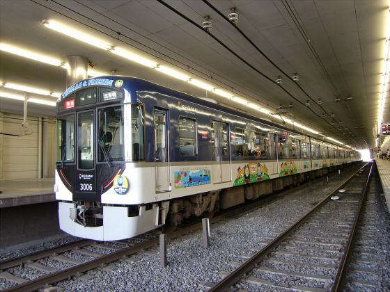 京阪トーマス号2013と桜その1-08
