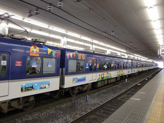京阪トーマス号2013と桜その1-09