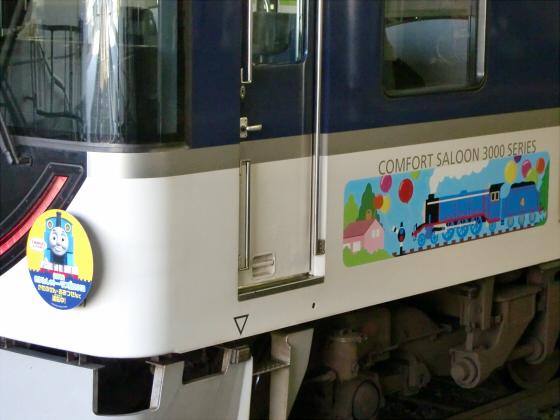 京阪トーマス号2013と桜その1-10