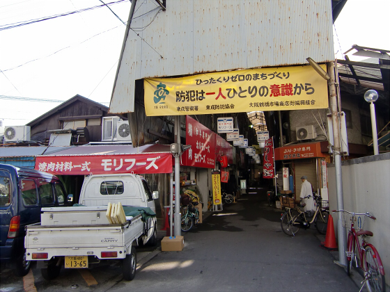 大阪鶴橋韓流な商店街とか01