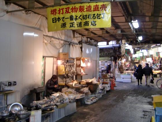大阪鶴橋韓流な商店街とか03