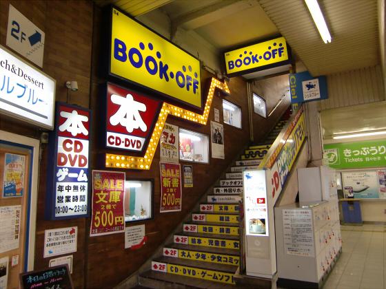 大阪鶴橋韓流な商店街とか08