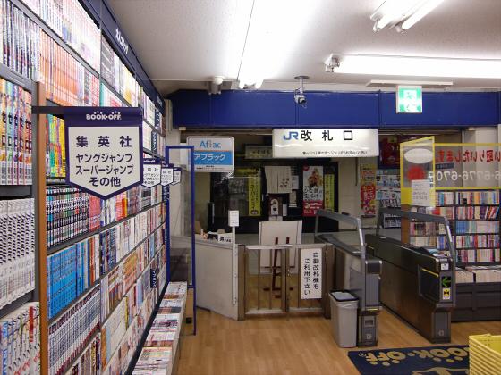 大阪鶴橋韓流な商店街とか09