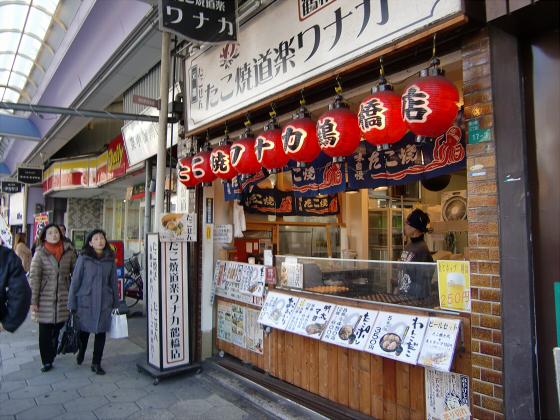 大阪鶴橋韓流な商店街とか10