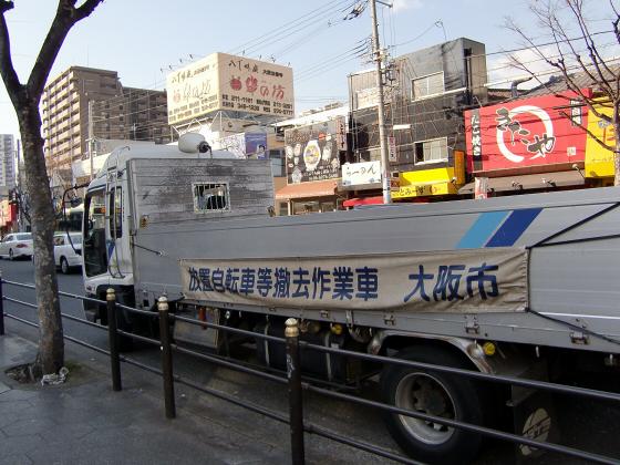 大阪鶴橋韓流な商店街とか11
