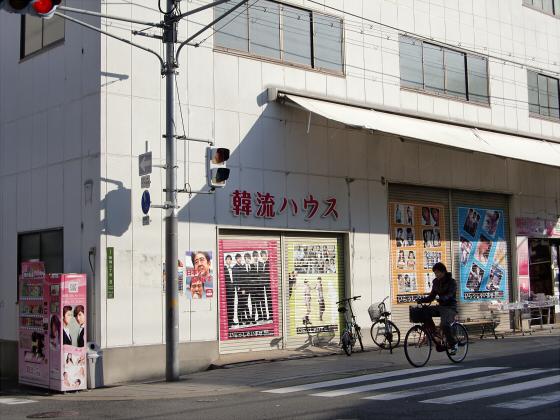 大阪鶴橋韓流な商店街とか16