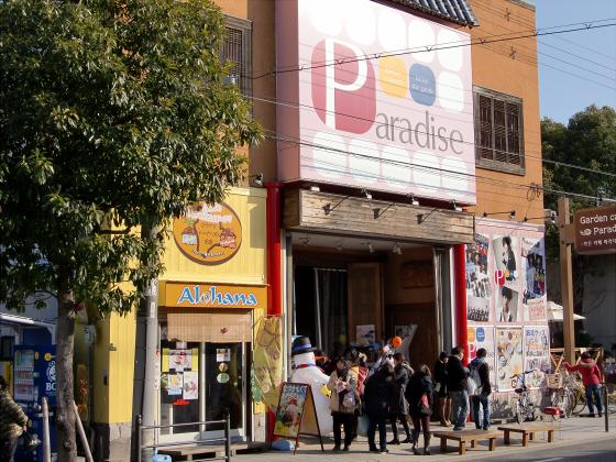 大阪鶴橋韓流な商店街とか17