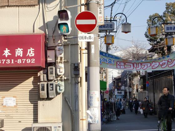 大阪鶴橋韓流な商店街とか19