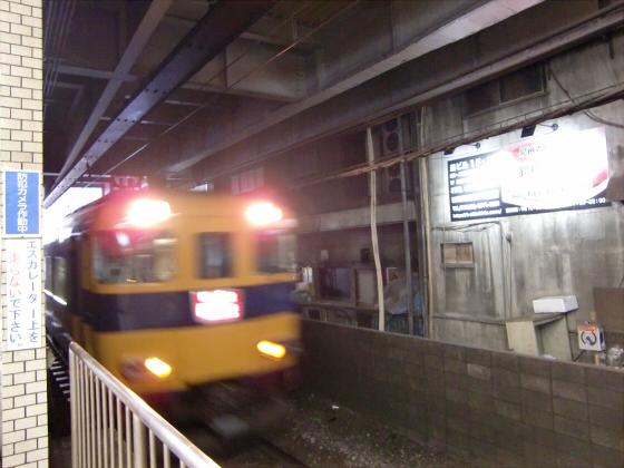 鶴橋にてしまかぜリベンジ20