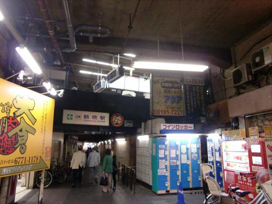 鶴橋周辺の商店街01