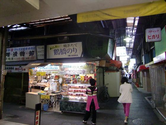 鶴橋周辺の商店街03