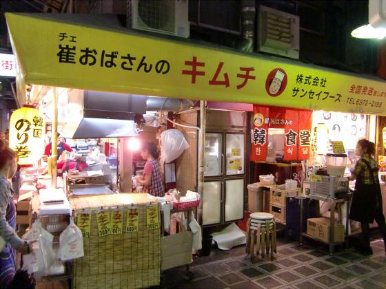 鶴橋周辺の商店街08