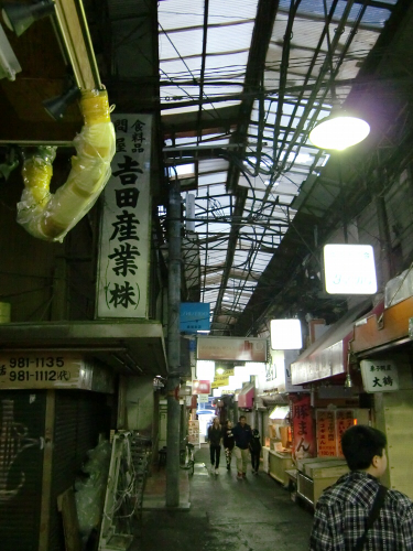 鶴橋周辺の商店街13