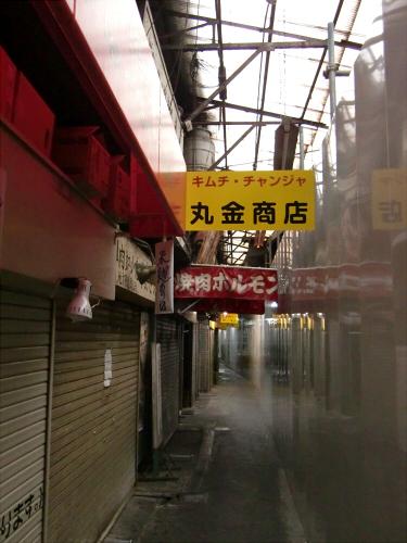 鶴橋周辺の商店街16