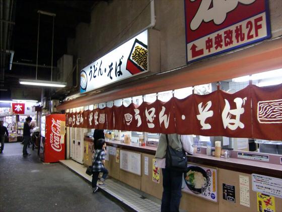 鶴橋周辺の商店街19