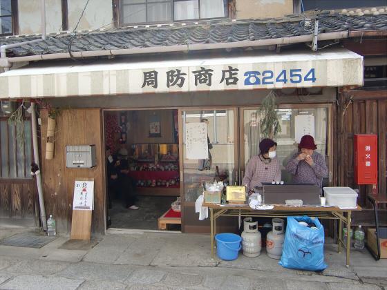 壺阪山「町家の雛めぐり」10