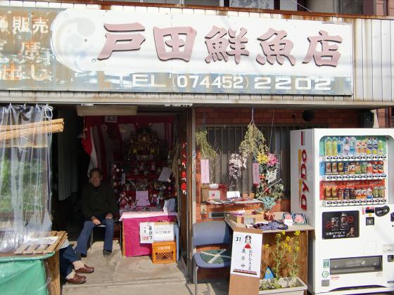 壺阪山「町家の雛めぐり」22