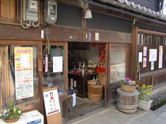 壺阪山「町家の雛めぐり」25