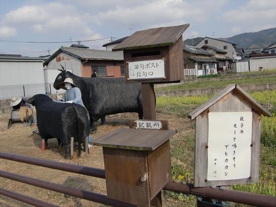 壺阪山「町家の雛めぐり」43