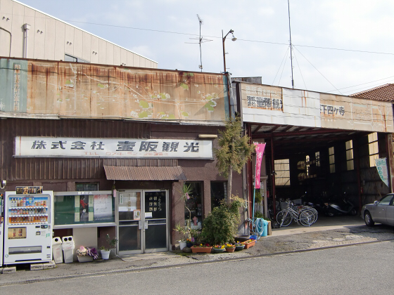 壺阪山近辺諸々01