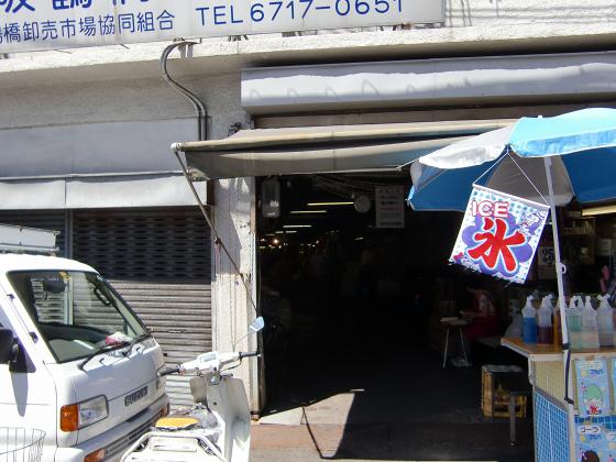 鶴橋鮮魚市場の辺りとか4