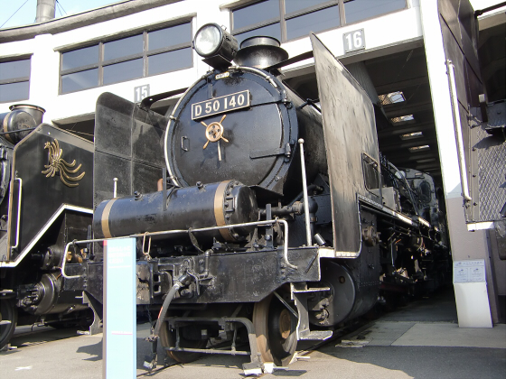 梅小路の蒸気機関車・個別編06