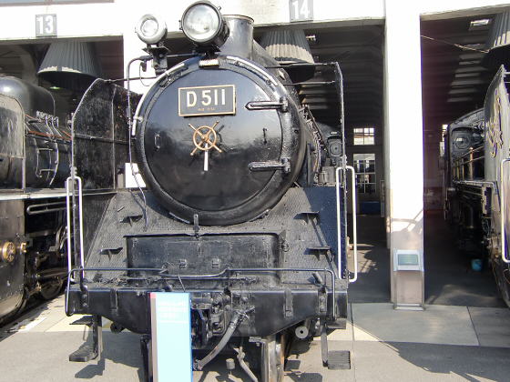 梅小路の蒸気機関車・個別編09