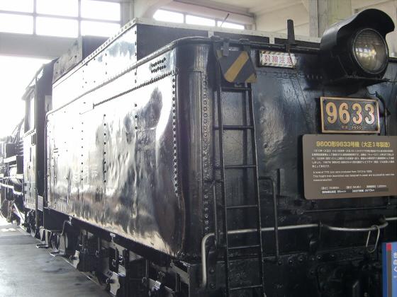 梅小路蒸気機関車館25