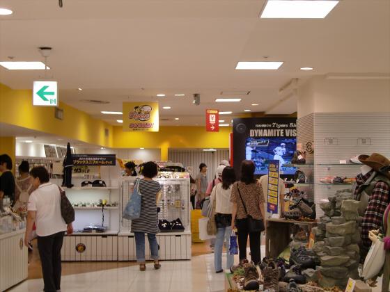 梅田の百貨店・ショッピングモール比較04