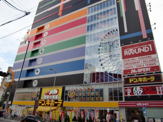 梅田の百貨店・ショッピングモール比較12
