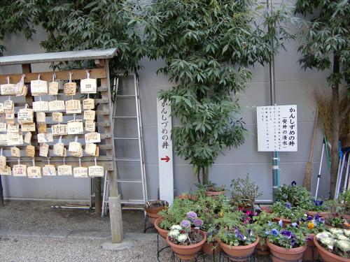 真田幸村縁の安居神社2013-11