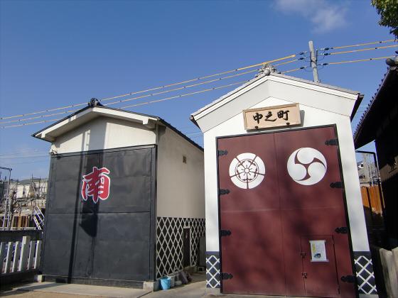 八劔(やつるぎ)神社11