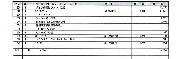 scan-001_w.jpg