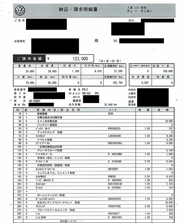 scan-002_w.jpg