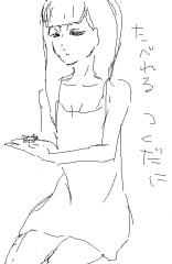 inago